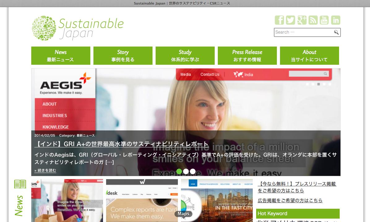 海外サステナビリティ・CSRニュースサイトSustainableJapan